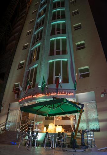 . Wahaj Hotel Apartments 2