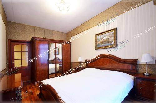 Prima Guest House Двухместный номер № 3 с 1 кроватью в апартаментах с общей ванной комнатой и кухней