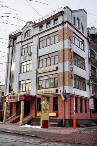 . Fontush Boutique Hotel
