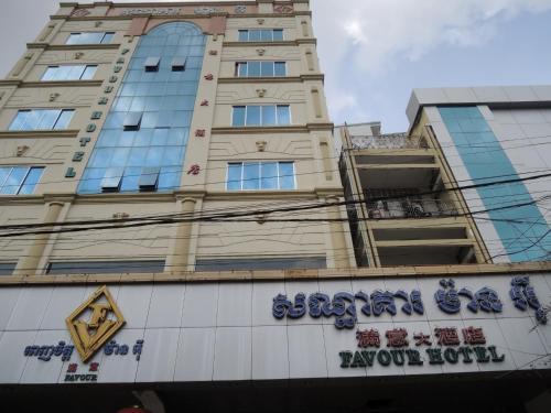 Favour Hotel