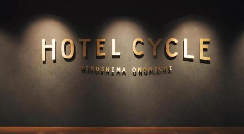 . Hotel Cycle