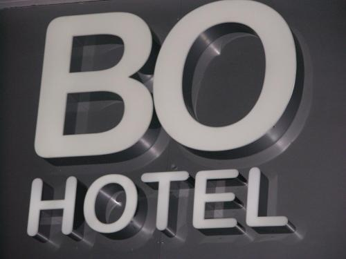 BO Hotel Hamburg photo 2