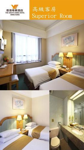 The South China Hotel photo 7