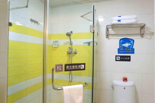 7Days Inn Qingdao International Conference Center Zhuzhou Road istabas fotogrāfijas