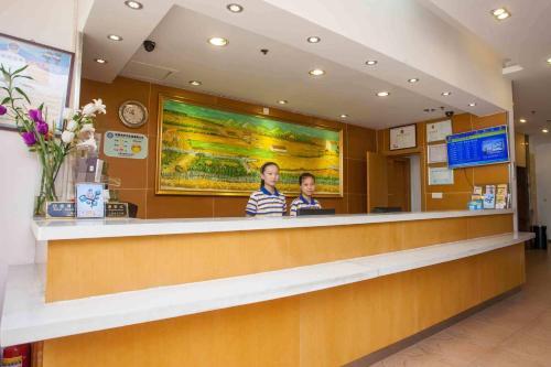 . 7Days Inn Fuding Train station
