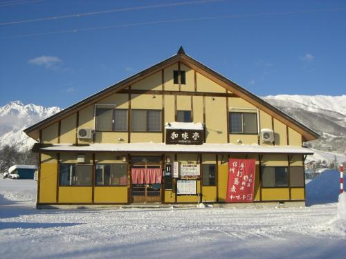 和味亭日式旅館