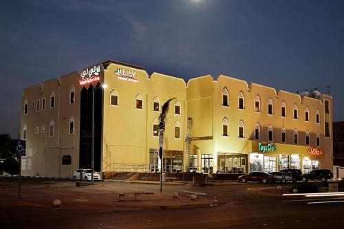 . Lily Hotel Suite Hofuf