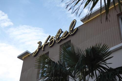 hotel the originals nantes sud saint james ex inter hotel h tel pae vend e sud loire 1. Black Bedroom Furniture Sets. Home Design Ideas