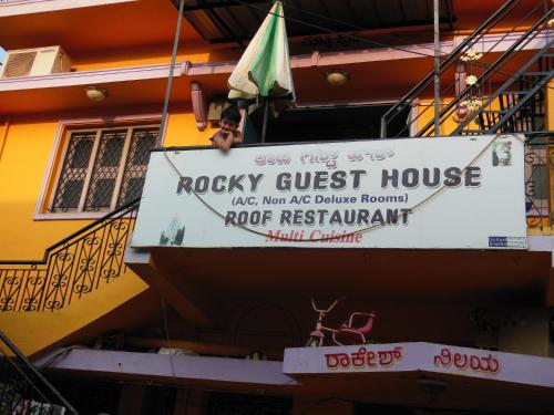 . Rocky Guesthouse