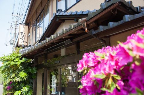 大川旅館 Okawa