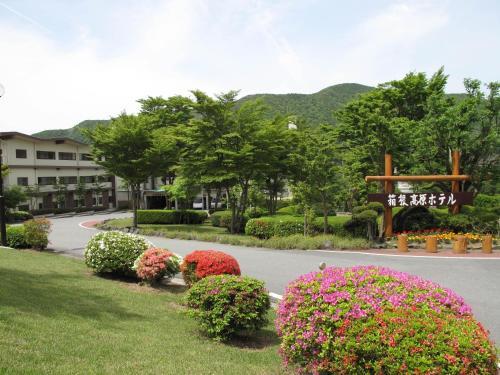 箱根高原酒店 Hakone Kogen Hotel