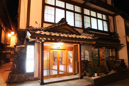 Hatsunoyu - Accommodation - Yamanouchi