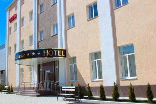 Voyage Hotels Mezonin