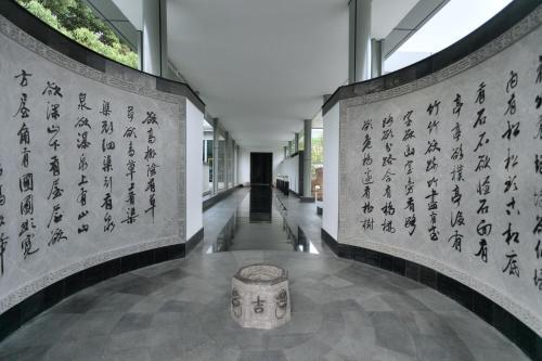Tonino Lamborghini Hotel Suzhou photo 26