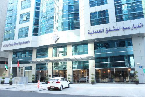 Al Diar Sawa Hotel Apartments photo 14