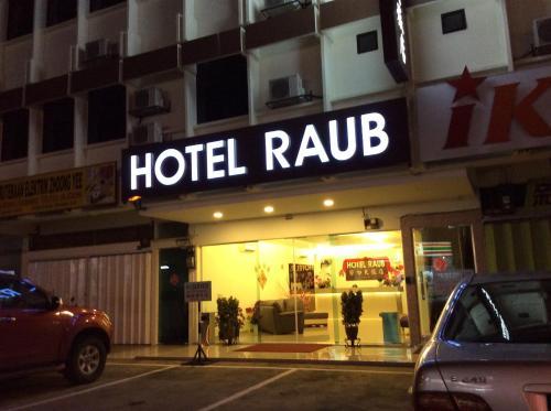 Hotel Raub 勞勿大旅店 1968, Raub