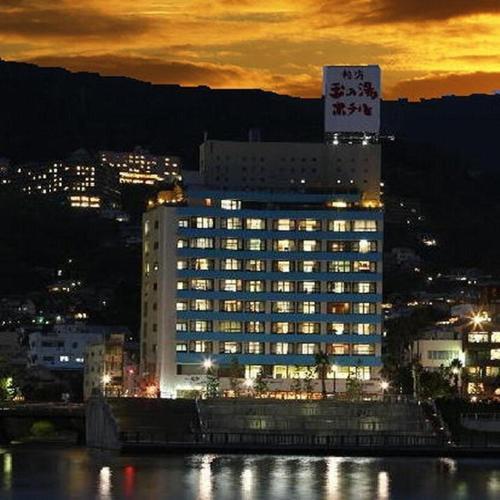 Atami Tamanoyu Hotel - Accommodation - Atami
