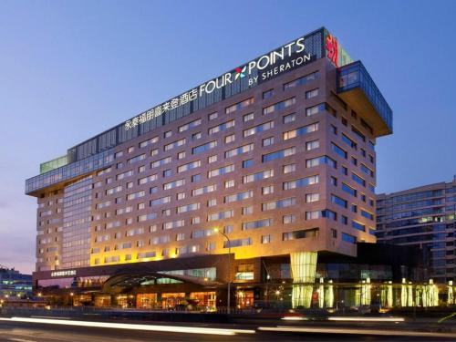Four Points By Sheraton Beijing, Haidian photo 44
