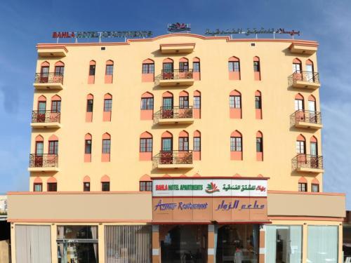 . Bahla Hotel Apartments