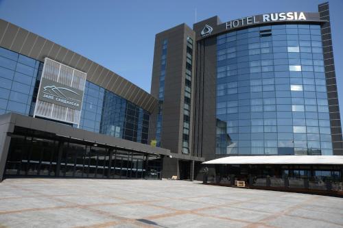 Хотел Рустија и Спа
