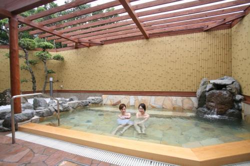 Kurhouse Shirahama