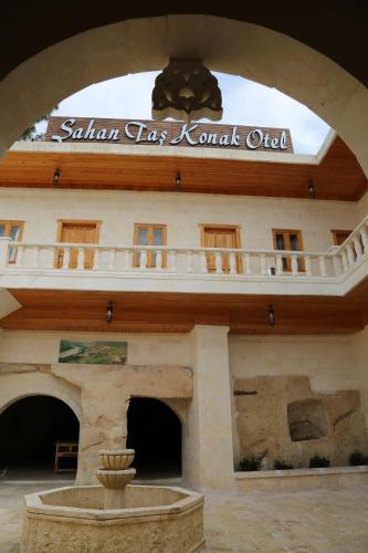 Фото отеля Sahan Tas Konak Hotel