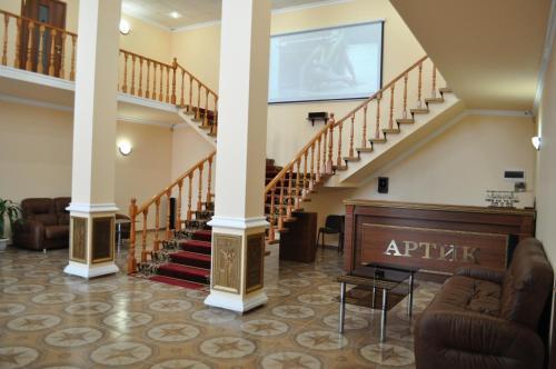 Hotel Artik