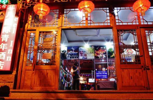 Beijing Feelinn Hostel photo 25