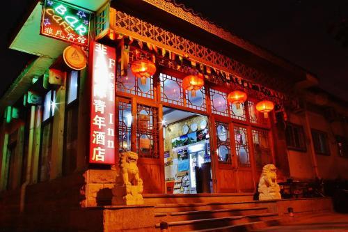 Beijing Feelinn Hostel photo 27