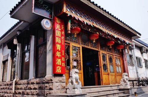Beijing Feelinn Hostel impression