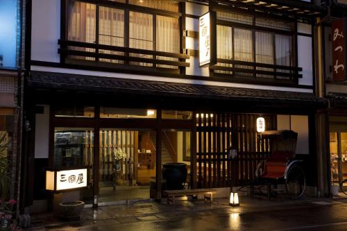 米高扬酒店