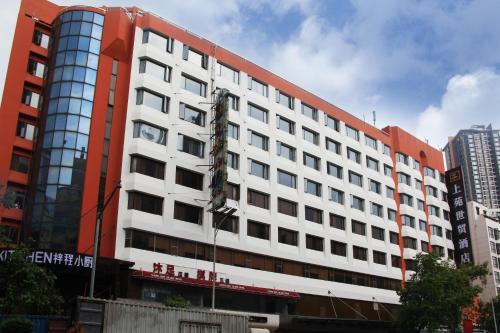 Hotel Shang Yuan Hotel