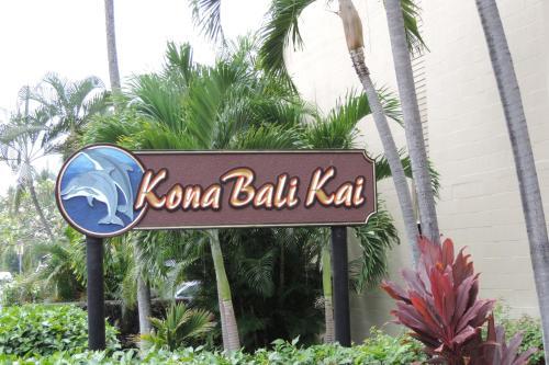 Apartment Kona Bali Kai #244 - Kailua Kona, HI 96740