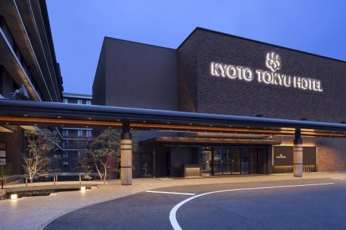 京都東優酒店