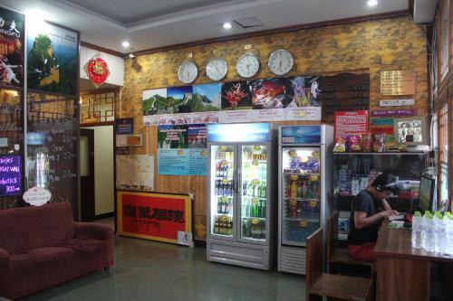 Beijing Feelinn Hostel photo 31