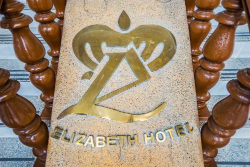 Elizabeth Hotel photo 9