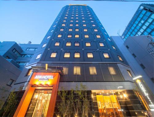 阿帕新橋虎之門酒店