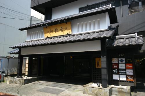 Wasuki Tsukasakan image