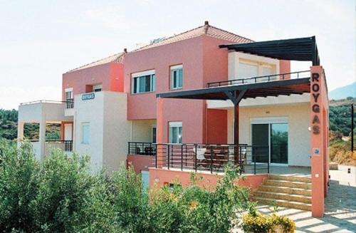 . Rougas Apartments