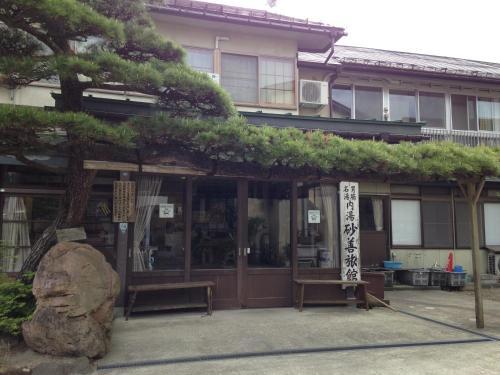 砂善旅館 Isazen Ryokan
