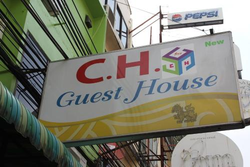 New C.H. Guest House impression