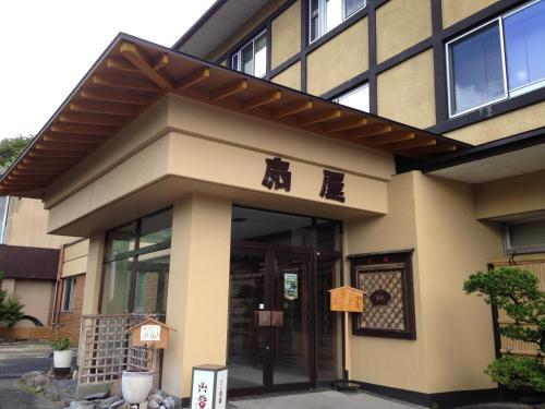 扇屋旅館 Oogiya