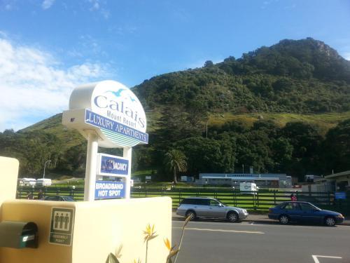 Calais Mount Resort - Accommodation - Mount Maunganui