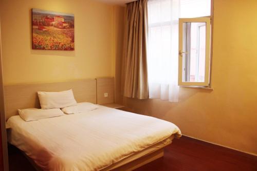 . Hanting Hotel Yulin Developing District Wanda Plaza Hotel
