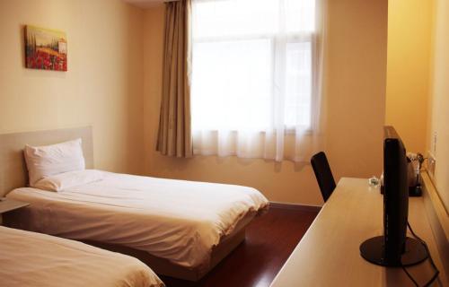 Hotel Hanting Express Shanghai Shang Nan