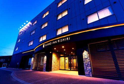利尻海島賓館