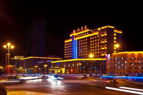. Yanbian Baishan Hotel