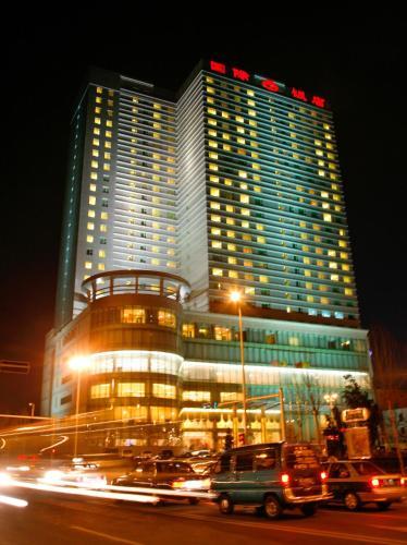 . Yanbian International Hotel