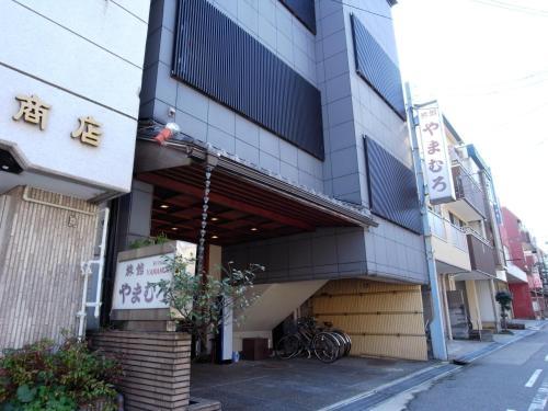 山室日式旅館 Ryokan Yamamuro