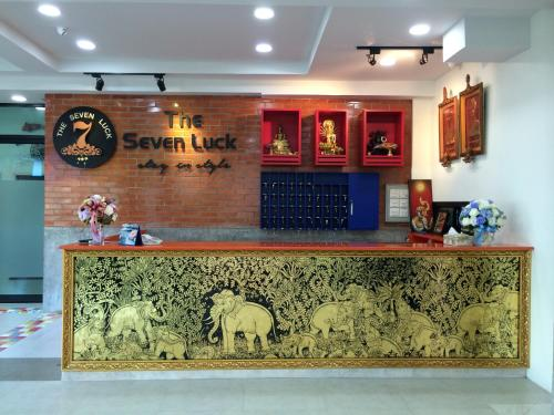 The Seven Luck photo 9